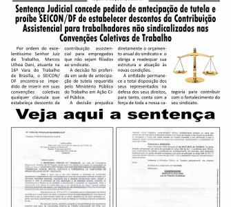 Sentença Judicial concede pedido de antecipação  de tutela e proíbe SEICON-DF de estabelecer descontos da contribuição assistencial para trabalhadores não sindicalizados nas Convenções Coletivas de Trabalho