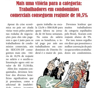 Jornal comercial 2016