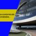 Síndica e condomínio são condenados em ação civil pública por ofensas a empregados